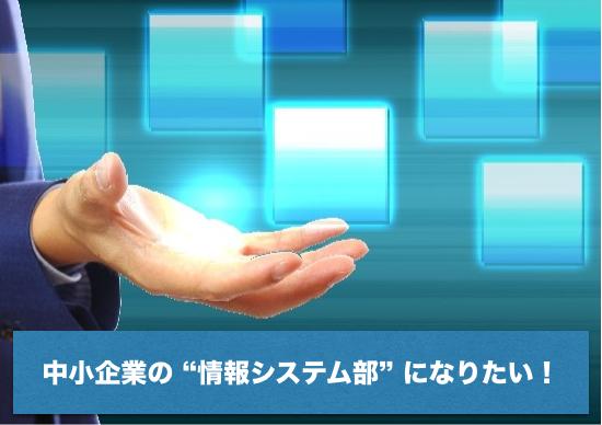 20150814_mini_system_div_01