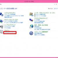 20150826_delete_windows10_ad_02