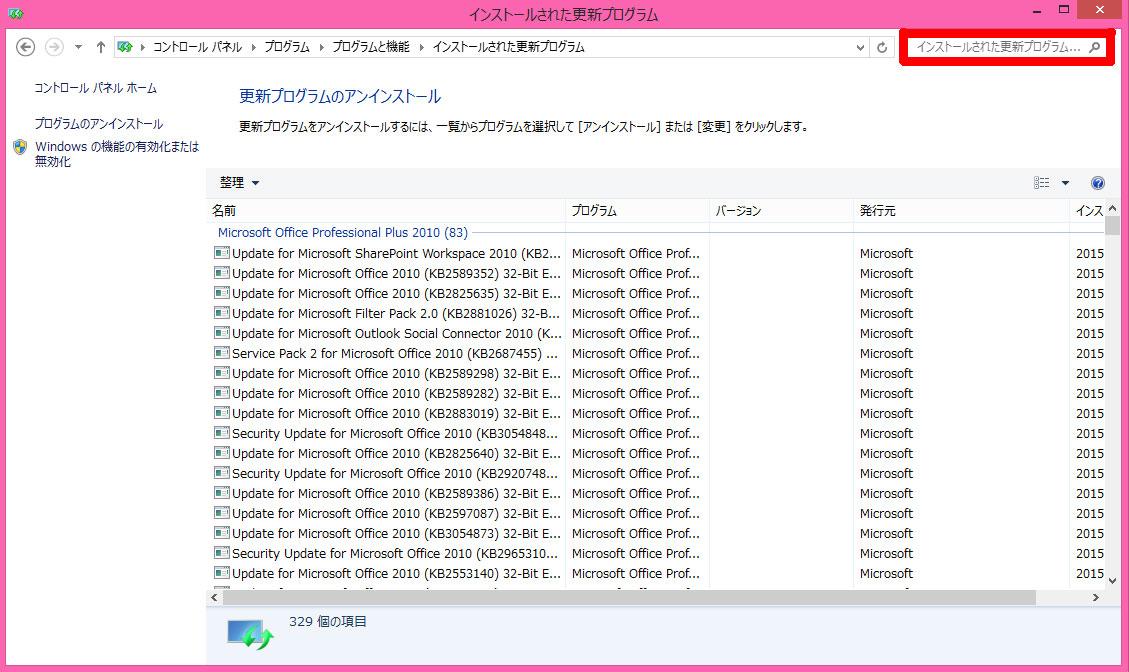 20150826_delete_windows10_ad_04