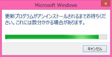 20150826_delete_windows10_ad_07