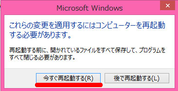 20150826_delete_windows10_ad_08