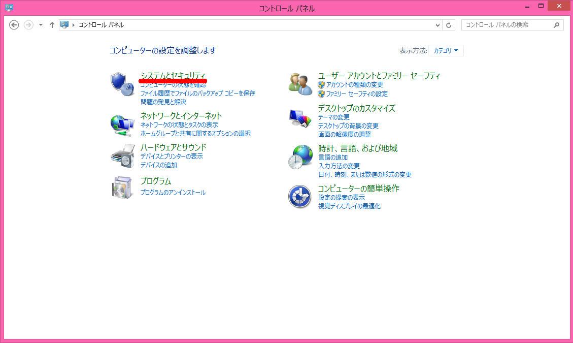 20150826_delete_windows10_ad_09