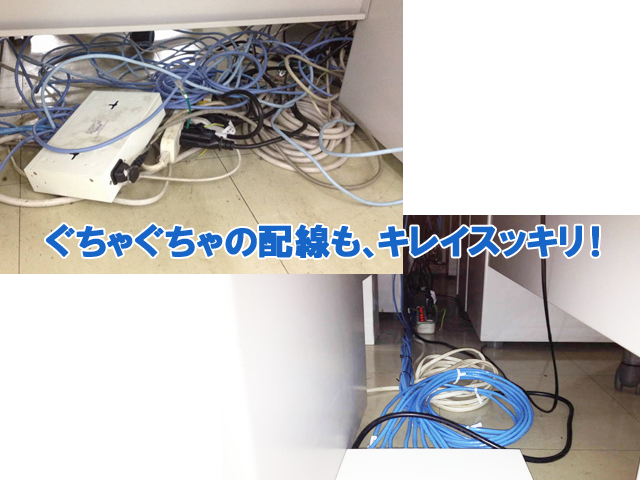 20150919_move_office02