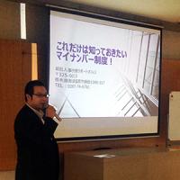 seminar-20151028-houkoku-og