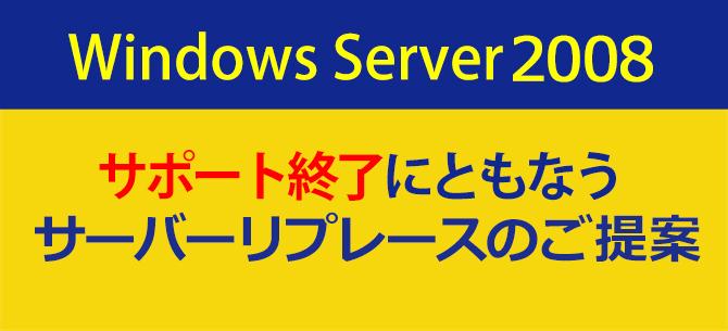 server-re-face