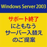 server-re-ogp