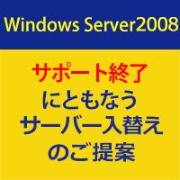 server-re-ogp_2008